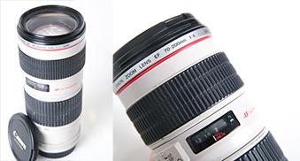 Canon 70-200 bérelhető